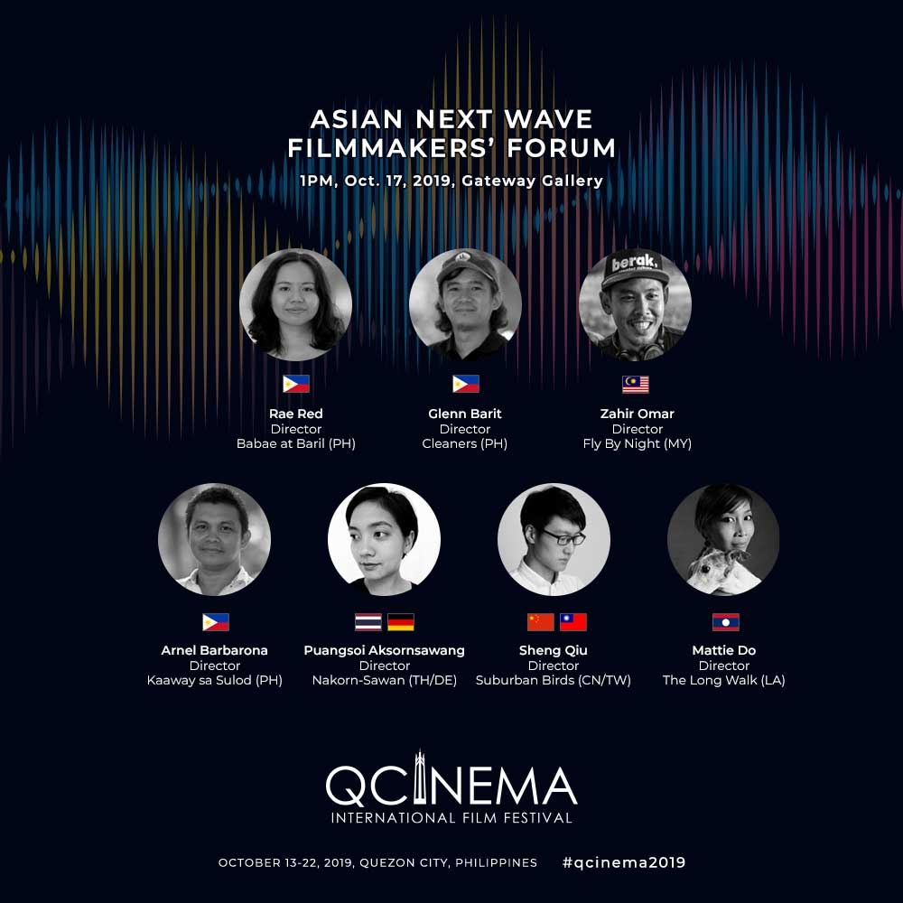 Asian Next Wave Filmmakers Forum